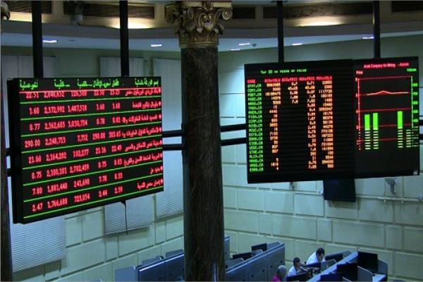 انخفاض مؤشرات البورصة بنهاية اليوم وتخسر ٧.٥ مليارجنيه-أرشيفية
