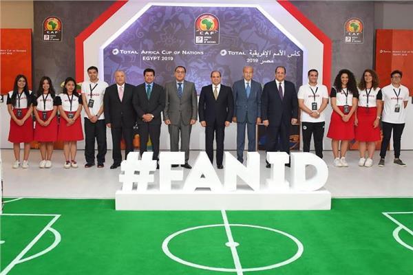 الرئيس يتفقد الاستعدادات والاجراءات التنظيمية لبطولة كأس الامم الأفريقية لكرة القدم