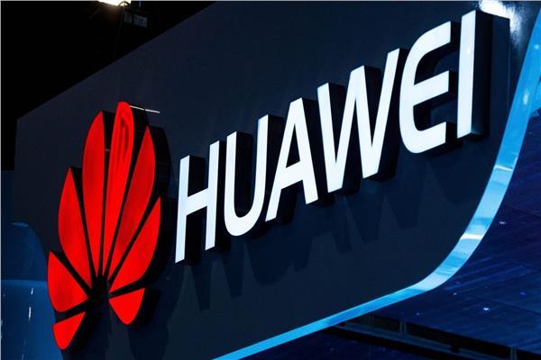 شركة الهواتف المحمول الصينية العملاقة « هواوي»