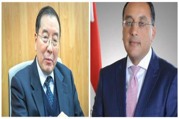 رئيس الوزراء المصري وسفير الصين لدى مصر