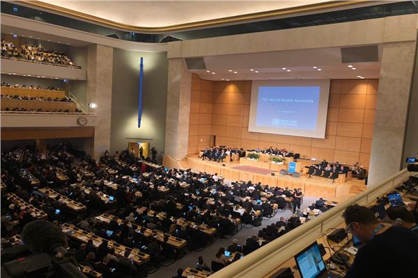اجتماع الجمعية العامة للصحة العالمية