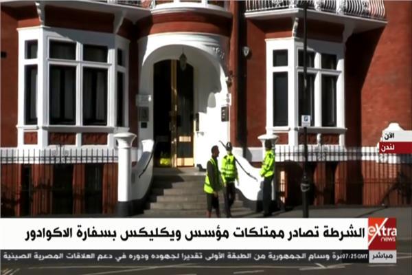 الشرطة تصادر ممتلكات مؤسس ويكليكس بسفارة الإكوادور في لندن