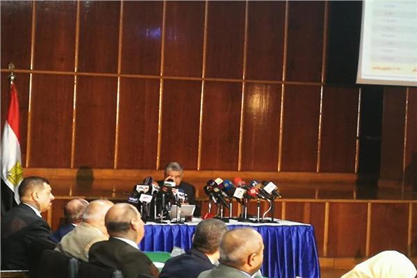 صرة من المؤتمر الصحفي
