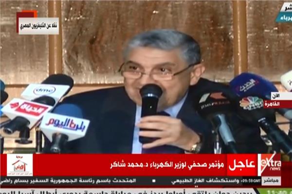 وزير الكهرباء، الدكتور محمد شاكر