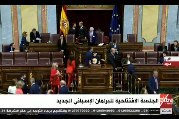 الجلسة الافتتاحية للبرلمان الإسباني الجديد
