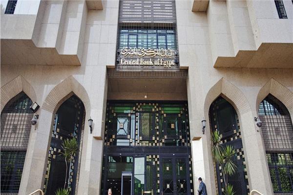 البنك المركزي يكشف ارتفاع الدين العام المحلي لـ4.1 تريليون جنيه-أرشيفية