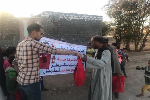 مستقبل وطن بسوهاج يوزع 500 شنطة رمضانية