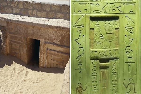 صورة للأبواب الوهمية
