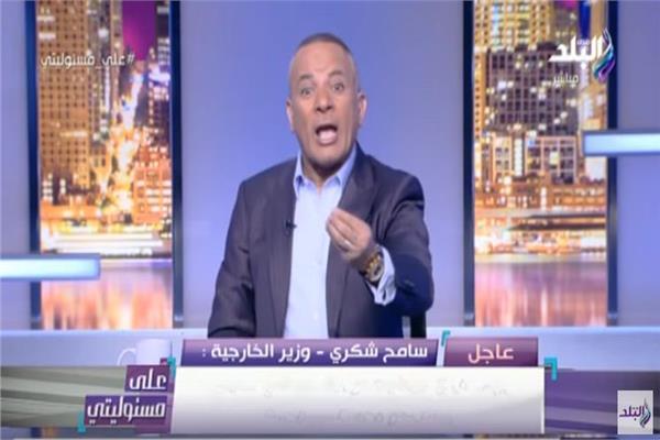 احمد موسي