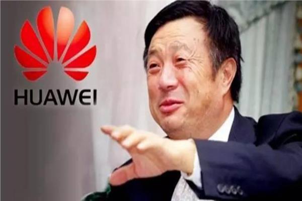مؤسس شركة هواوي