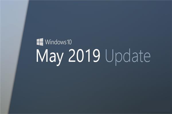 تحديث مايو 2019 لويندوز 10