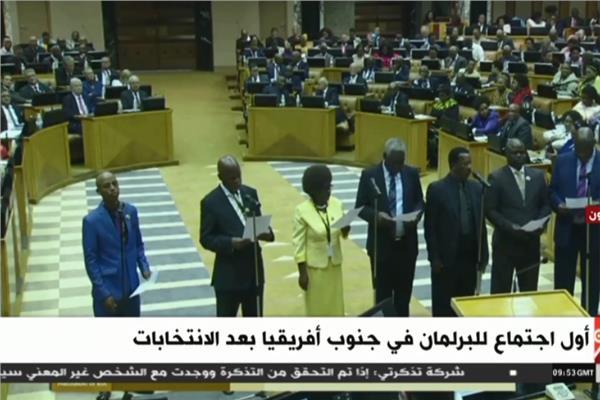 أول اجتماع للبرلمان في جنوب أفريقيا بعد الانتخابات