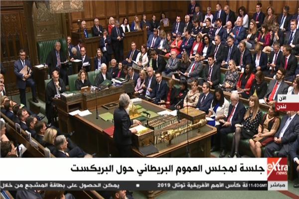 جلسة لمجلس العموم البريطاني حول البريكست