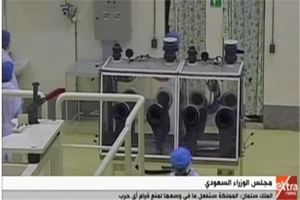 مفاعلات ايران النووية