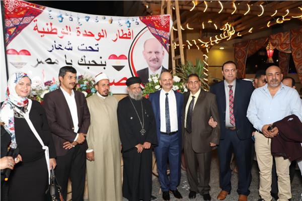 ائتلاف الوحدة الوطنية ينظم إفطارًا بحضور قيادات الأوقاف والكنيسة