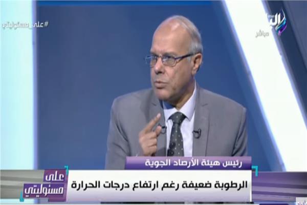 الدكتور أحمد عبد العال هيئة رئيس الارصاد الجوية