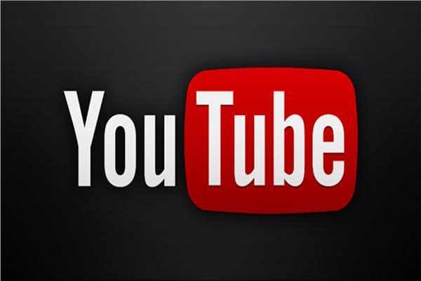 موقع «يوتيوب»