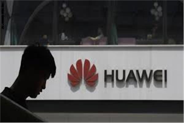 صدمة جديدة لشركة هواوي الصينية.. تعرف عليها