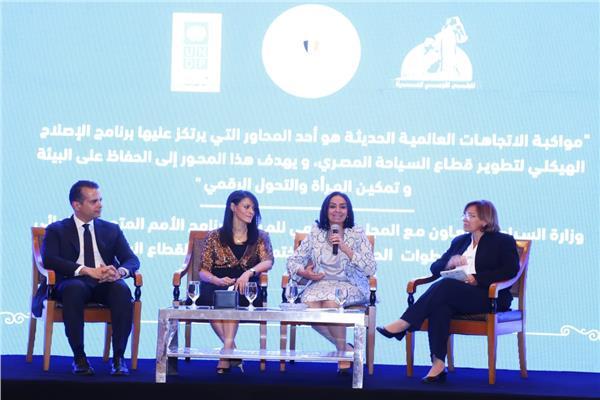 """د.  مايا مرسي : مصر الدولة الأولى على مستوى العالم التي تطلق """"ختم المساواة """" بقطاع السياحة"""