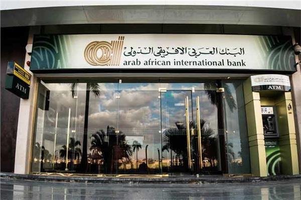 البنك العربي الإفريقي