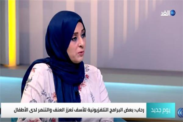 الدكتور رحاب العوضي