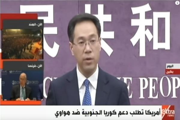 """""""قاو فنغ"""" المتحدث باسم وزارة التجارة الصينية"""