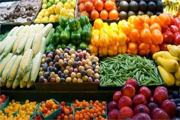 اسعار الخضروات