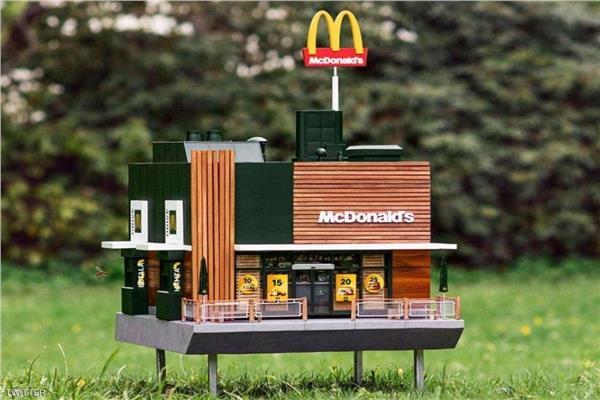 مطعم مصغر «ماكدونالدز»