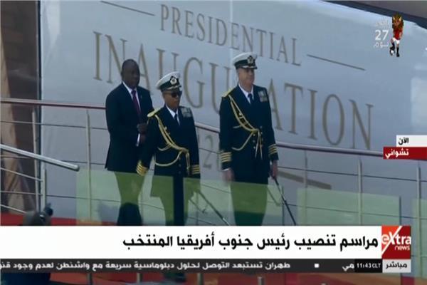 مراسم تنصيب رئيس جنوب أفريقيا