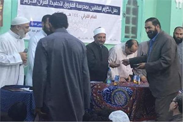 تكريم 200 من حفظة القرآن الكريم بالمنيا