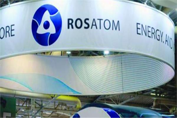 شركة روساتوم الروسية