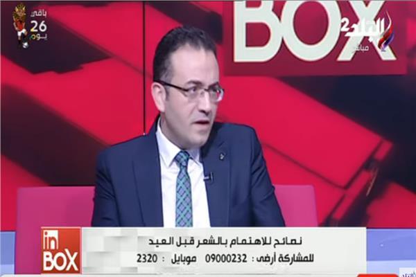 الدكتور الصيدلي باهر السعيد
