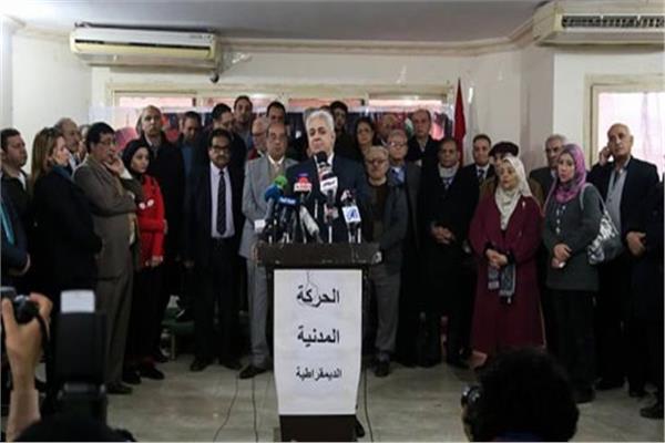 «يد في يد ضد الوطن».. العلاقات المشبوهة لـ«الحركة المدنية» و«الإخوان»