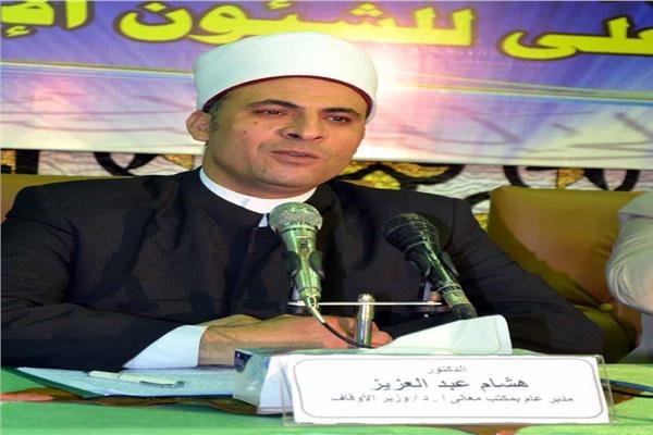 الدكتور هشام عبد العزيز