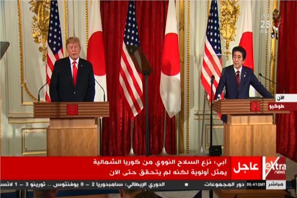 مؤتمر صحفي للرئيس الأمريكي ورئيس وزراء اليابان
