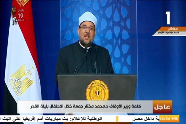 الدكتور مختار جمعة، وزير الاوقاف