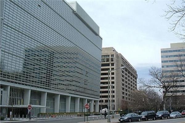 البنك الدولي يحذر من تراجع معدلات نمو الاستثمار في الدول