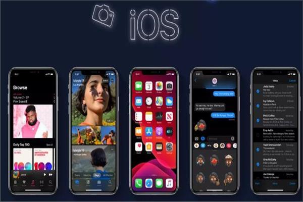 نظام التشغيل الجديد iOS 13