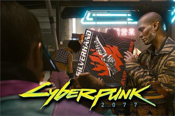 لعشاق «Cyberpunk 2077».. نجم عالمي في النسخة الجديدة وهذا موعد طرحها