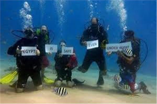 صورة أرشيفية للسياحة تحت الماء في مصر