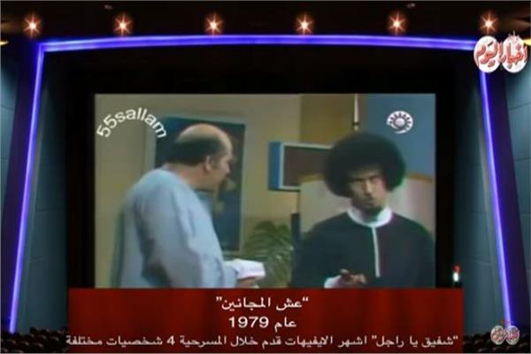 الراحل محمد نجم