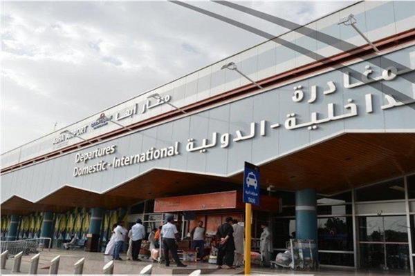مطار ابها الدولي بالسعودية