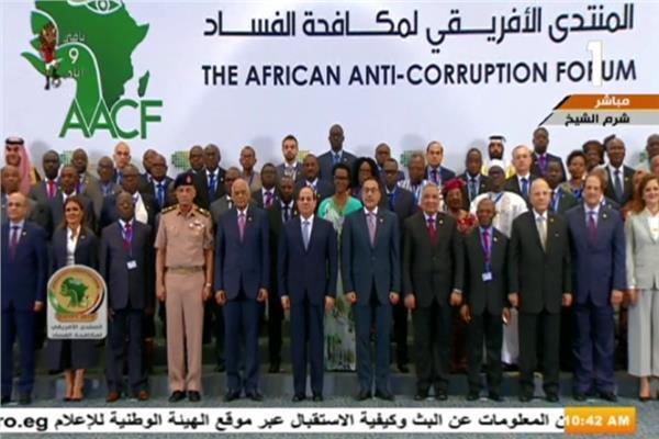 المنتدى الأفريقي الأول لمكافحة الفساد