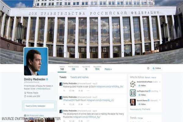 حساب رئيس الوزراء الروسي «دميتري ميدفيديف» على تويتر