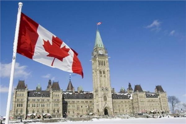 وزارة الخارجية الكندية