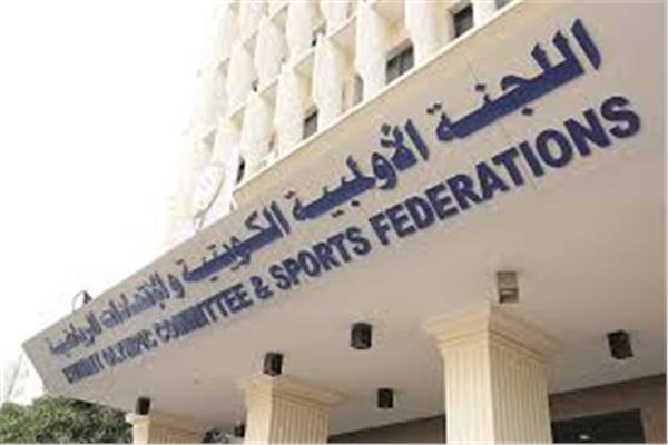 الاتحادات الرياضية الكويتية