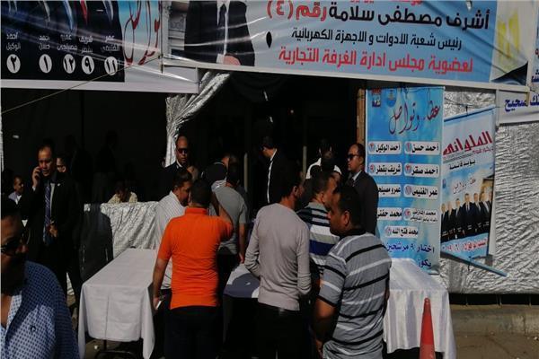 انتخابات الغرفة التجارية بالإسكندرية