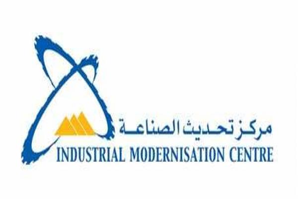 اتحاد الصناعات يعقد ورشة عمل «التصميم والصناعة».. الاثنين