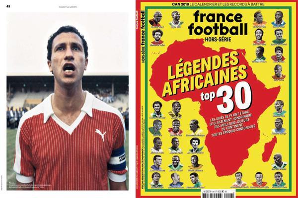 فرانس فوتبول وأساطير الكرة الإفريقية