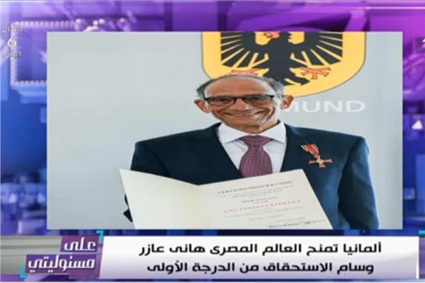 أحمد موسى يهنئ العالم المصري هاني عازر على حصولة وسام الاستحقاق من المانيا
